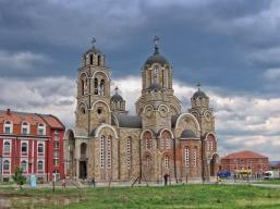 Крагуевац и Белград